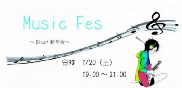 music4.jpg.eps
