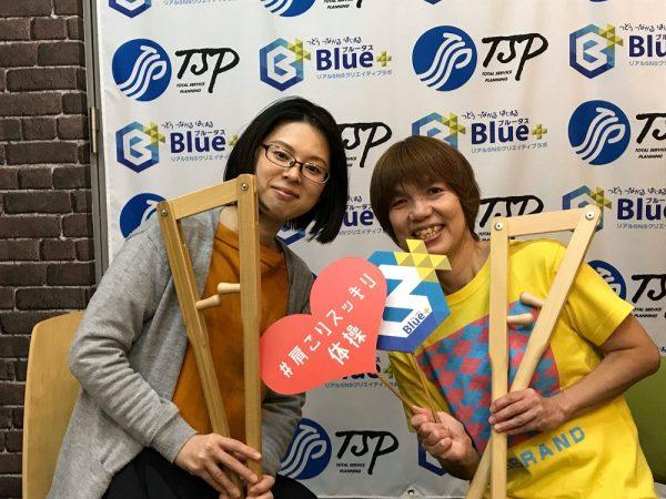 ※日程注意※2018年12月21日 肩こりスッキリ体操 @ コワーキングスペースBlue+ @ コワーキングスペースBlue+ | 大阪市北区 | 大阪府 | 日本
