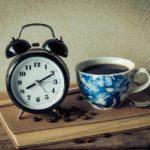 朝の貴重な時間