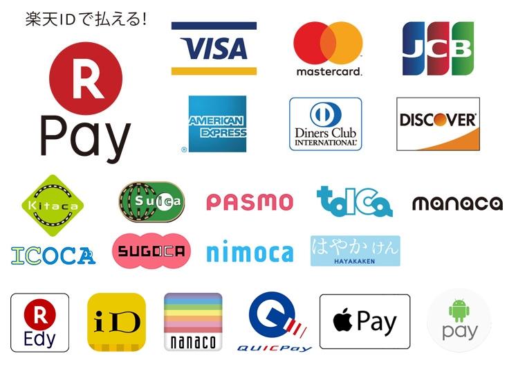 支払い方法電子マネー追加
