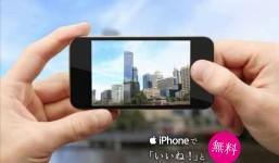 【イベント】11月17日(月) 〜iPhoneで「いいね!」と言われる写真の撮り方教えます〜