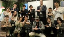 【11/5】クリエイティブ異業種交流会開催しました☆