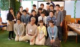 【イベント】9/26(土)13:00~ Blue+(ブルータス)1周年記念★交流パーティー