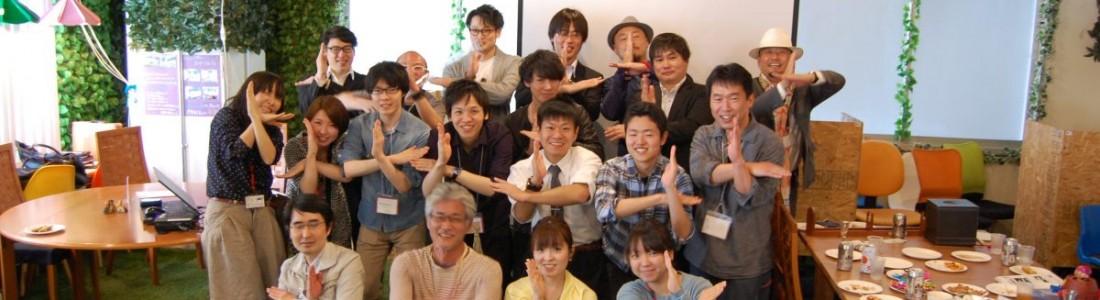 【イベント】第2回メンバー様交流会♪