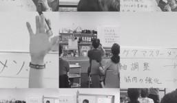【イベント】9/19(土)18:00~ 5つの手技を組み合わせた疼痛軽減施術セミナー