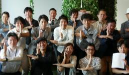 9/17(土) クリエイティブ異業種交流会開催☆