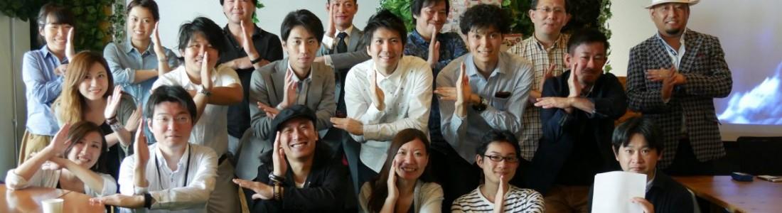 【6/11(土)】異業種交流会☆【報告】