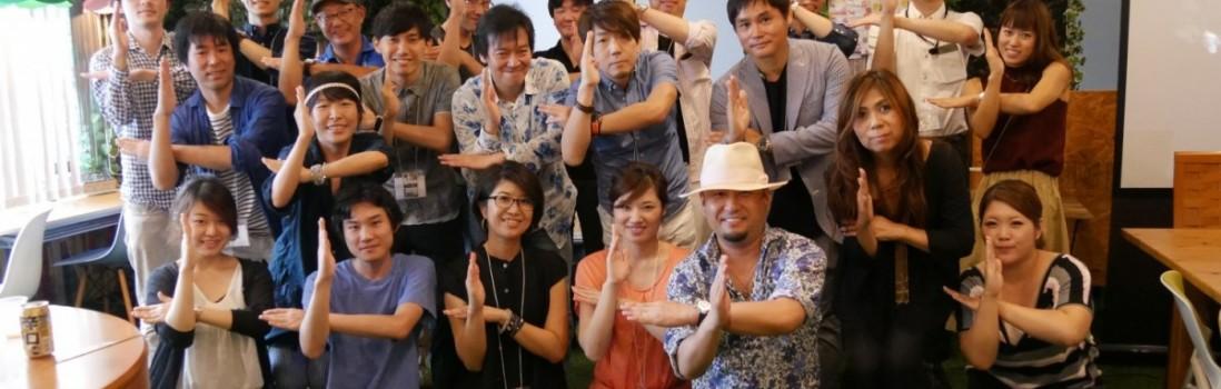 【11/5(土)】クリエイティブ異業種交流会@Blue+(ブルータス)開催します!(^^)!
