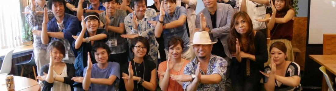 【イベント報告】9/17 Blue+異業種交流会開催しました!