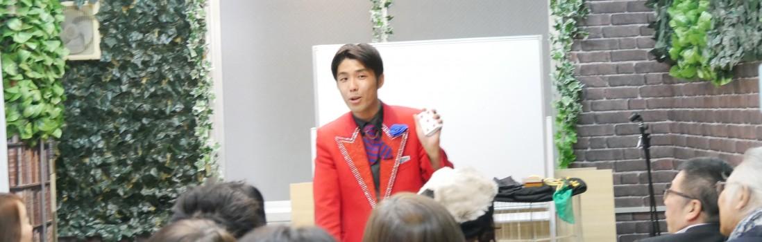 【イベント報告】第1回 煌めく未来フェア
