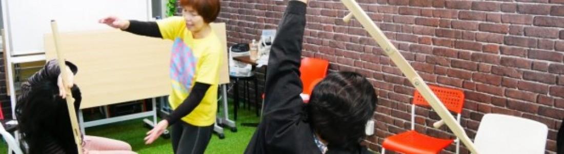 【イベント情報】1月26日(金) 肩こりスッキリ体操@Blue+