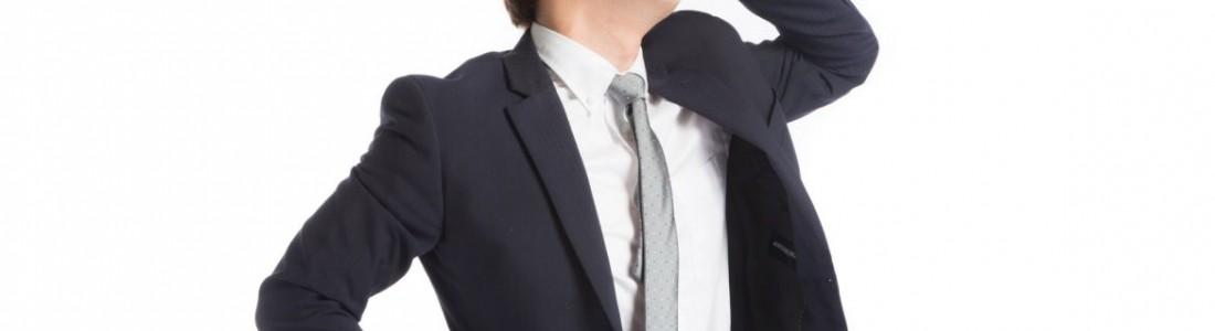 クライアントを訪問するときの気になる汗対策