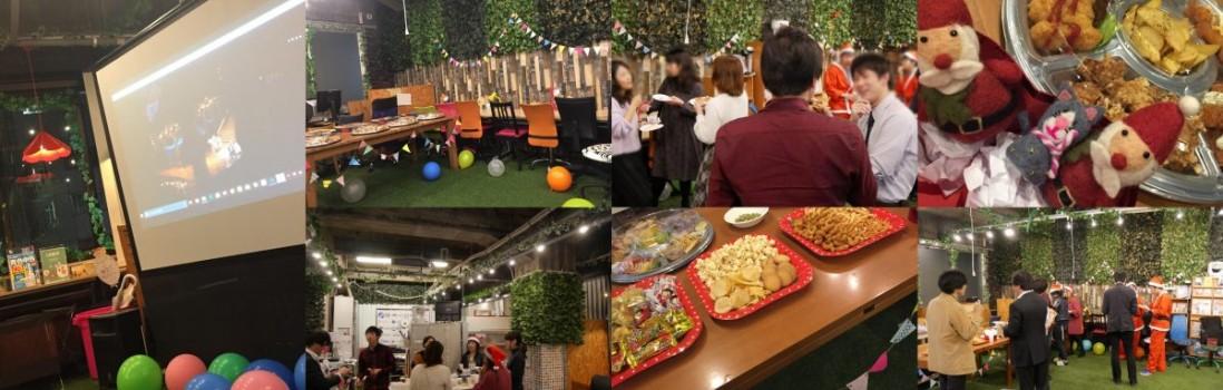 【イベント報告】クリスマス会を開催しました!